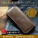 Blpt0043 mobile01 2