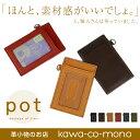 Blpt0045 mobile01 2