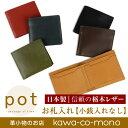 Blpt0046 mobile01 2