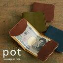 Blpt0050 mobile01