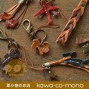 Blpt0055 mobile01