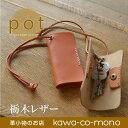 Blpt0057 mobile01