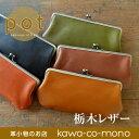 Blpt0062 mobile01