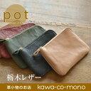 Blpt0064 mobile01