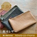 Blpt0065 mobile01
