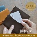 Blpt0067 mobile01