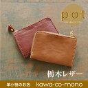 Blpt0069 mobile01