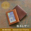Blpt0070 mobile01