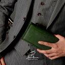 長財布 メンズ 本革 レザー ロングウォレット 小銭入れあり 二つ折り カブセ財布 蓋つき 多機能 大容量 収納 ブランド…