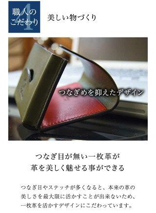 美しい物づくりを追求した日本の職人が作るカードケース