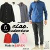 Ciao 潮定期领衬衫在日本男士男士长袖休闲衬衫上衣多彩 M L XL 宽带衬衫常规固体
