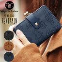 財布 レディース Paquet du Cadeau パケカドー POLAR BEAR BENJAMIN ベンジャミン 合皮二つ折りウォレット 財布 さい…
