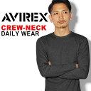 【最大25%OFFクーポン対象商品!】送料無料 AVIREX アビレックス クルーネック ロングスリーブ Tシャツ avirex アヴィレックス