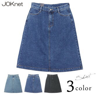 kawa | Rakuten Global Market: A line medium-length denim skirt ...