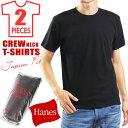 Hanes ヘインズ JAPAN FIT 2枚組クルーネックTシャツ メンズ Tシャツ ブラック Tシャツ ジャパンフィット クルーネック Tシャツ 丸首 イン...