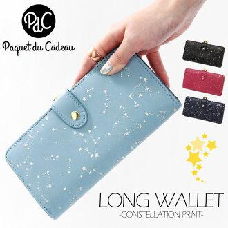 钱包长钱包女士长钱包小钱包Paquet du Cadeau pakekado硬币袋有,准备好,可爱的钱包钱包钱包星座花纹星星座印刷长钱包PU