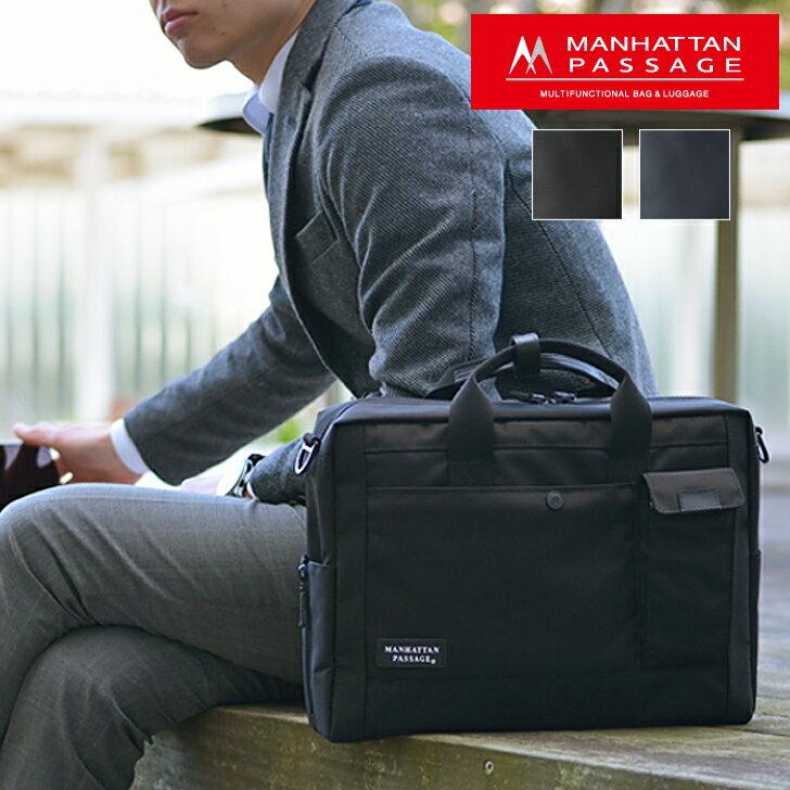 MANHATTAN PASSAGE マンハッタンパッセージ 8260 Lux コンパクトブリーフケース メンズ ビジネス バッグ 鞄 ビジネスバッグ A4 ショルダー ノートPC タブレット 撥水 耐久