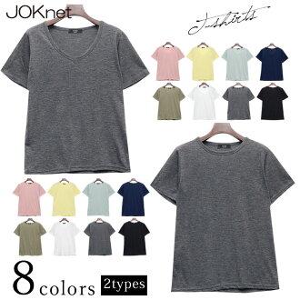 Hotel Choice 2 Design Simple Slab T Shirt Las Cut Sew Short Sleeve Plain Round Neck Material U Inner Basic Natural Tee