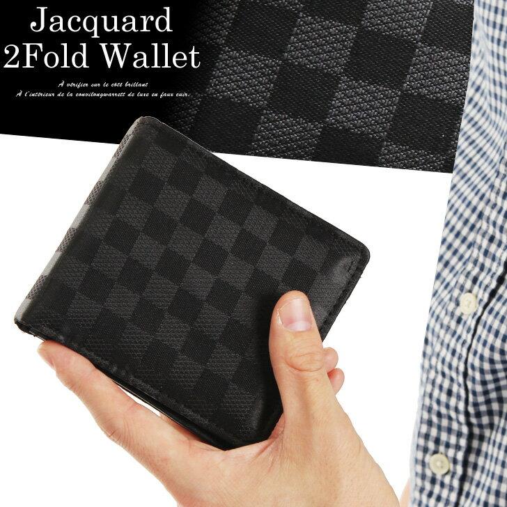 \マラソンSALE!/財布 メンズ 二つ折り財布 ジャガード柄二つ折り財布 サイフ さいふ 男性 小銭入れあり ブラック チェック 大容量 カジュアル ビジネス フォーマル シンプル 大人 おしゃれ ギフト
