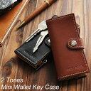 キーケース メンズ ミニ財布 ツートーンミニウォレットキーケース 小銭入れあり コインケース 財布 サイフ ビジネス …