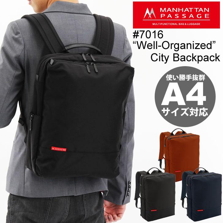 MANHATTAN PASSAGE マンハッタンパッセージ A4対応 #7016 ビジネスリュック リュック PC対応 ビジネスバッグ メンズ ユニセックス バッグ ビジネス カジュアル A4 メーカー取次