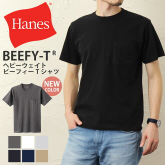 Hanes Hanes BEEFY-T B费口袋T恤H5190人顶端T恤内部短袖短袖春天夏天糖果舵休闲素色简单的口袋T圆躯干棉布