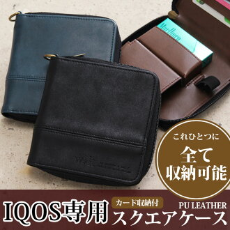 I receive all the iQOS case Aiko's storing OK 合皮 square iQOS case iQOS 2.4 Plus holder electron cigarette cover heat stick cleaner in a mass
