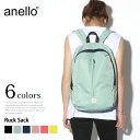 anello ポリエステルツイル×ミニネーム立体デザインデイパック レディース バッグ リュック 鞄 メンズ ユニセックス …