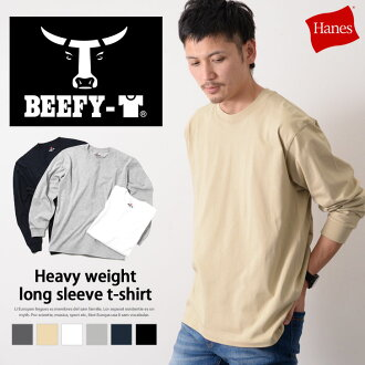 Hanes Hanes heavy weight Longus Reeve T-shirt BEEFY-T men T-shirt beefy B fee long sleeves Ron T long T-shirt pack T tops thick crew neck round neck inner