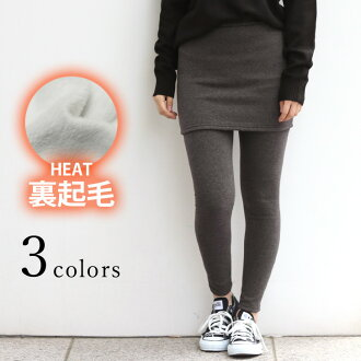 It is an exercise house coat in leggings Lady's bottoms spats plain fabric Shin pull casual basic warm waist rubber stretch relaxation Pau tea ass leisure with the back raised mink touch mini-tight skirt
