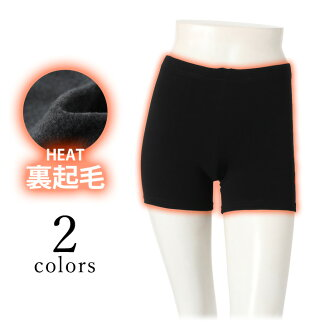 The back raised basic inner short pants Lady's bottoms petticoat one minute length inner spats hot pants short leggings underwear underwear short pants show bread warmth or warm cold protection