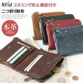 fabbd5660242 本革 スキミング防止 二つ折り財布 L字ファスナー 財布 メンズ 二つ折り 薄い 薄型 レザー 牛革 短財布 コインケース RFID L字ファスナー  ポイントカード カードケース ...