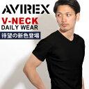待望の新色追加!送料無料 AVIREX Tシャツ アビレックス デイリー Tシャツ avirex アヴィレックス メンズ 半袖 Vネック Tシャツ 6143501 617351 インナー ブランド 1