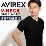 【送料無料】【即納】AVIREXアビレックスデイリーVネックTシャツ半袖無地下着ビジネスメンズ【メール便】
