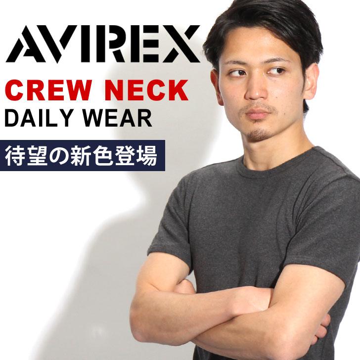 送料無料 AVIREX Tシャツ アビレックス デイリー Tシャツ avirex アヴィレックス メンズ 半袖 クルーネック Tシャツ 6143502 617352 インナー ブランド 父の日 プレゼント