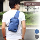 03d4bfdbc34 Men s Extended Shoulder Bags   Hip Packs - Men s Bags - Bags - Bags ...