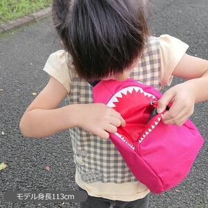 送料無料キッズ2wayショルダーバッグサメジュニアKIDSキッズ子ども子供男の子女の子かばん鞄ボディバッグ斜め掛けワンショルダーサメ鮫シャーク保育園バッグかっこいいかわいい
