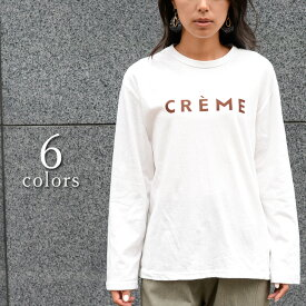 CREMEロゴ長袖Tシャツ レディース トップス カットソー 長袖 ロゴT 綿100% シンプル ベーシック ゆったり 可愛い 大人 おしゃれ カジュアル 英字 英語 プリント 秋 韓国 スモーキーカラー