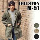 【スーパーSALE★20%OFF】HOUSTON ヒューストン M-51 モッズコート メンズ ロング ロ...