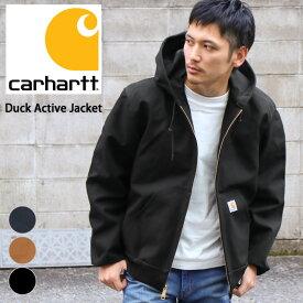 【割引クーポンあり】 送料無料 Carhartt カーハート ダックジャケット メンズ Duck Active Jacket 保温 防寒 暖かい あったか トップス アウター 羽織り ブランド おしゃれ 無地 ジップアップ パーカー フード 秋冬