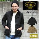 2/26まで● 送料無料 UNIVERD72 ユニバード72 アイランドジャケット 日本製 ハンティングジャケット ミリタリージャケ…