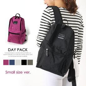 スモールナイロン製リュック レディース リュックサック バックパック 小さめ B6 軽量 旅行 背面ファスナー 鞄 カバン ミニバッグ ママバッグ マザーズバッグ かわいい おしゃれ マザーズリュック 背面ポケット ママ 向け パパ