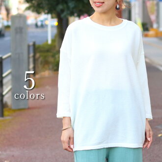 The simple crew neck light rib knit Lady's tops round neck long sleeves half-length sleeves three-quarter sleeves sweater plain fabric light knit knit so spring knit dropped shoulder sleeve layered size that decides it very much relaxedly, and is big