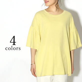 Sleeve flare frill sleeve conscious bell sleeve plain fabric dropped shoulder sleeve basic casual clothes frill sleeve relaxedly large for five minutes sleeve frill design Shin pull cut-and-sew Lady's tops short sleeves half-length sleeves T-shirt