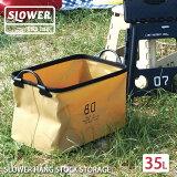 SLOWERスロウワーハングストックストレージ35L防水折りたたみ折り畳み折りたたみボックスバケツアウトドアキャンプレジャー釣り洗車掃除収納収納ボックスストレージボックス