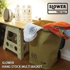 SLOWERスロウワー 防水 マルチバスケット ランドリーボックス 35L 洗濯かご ハングストック ショルダー ランドリーバスケット 洗濯カゴ ゴミ箱 ダストボックス おもちゃ 収納 ピクニック 海水