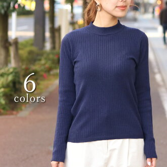 2 selectable size ★ petit high neck Shin pull rib knit Lady's tops long sleeves inner Ron T tight on the small side fitting lei yard layering plain fabric Shin pull basic pullover daily female office worker commuting attending school