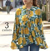 Race up floral design chiffon blouse Lady's tops long sleeves ribbon shirt wide sleeve sleeve frill sleeve conscious Shin pull casual layering layered unhurried flower camellia camellia individual one of a kind