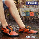 ead6ae0e966 Amphibious water shoes Malin shoes men sandals aqua shoes snorkeling shoes  room shoes yoga shoes fitness shoes beach shoes shoes light weight compact  sports ...