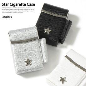 スタープレートシガレットケース シガーケース タバコケース たばこケース レディース box ボックス 煙草入れ たばこ 喫煙具 20本 ロング対応 箱ごと ケース ライター入れ 収納 可愛い 星 ポーチ おしゃれ かわいい